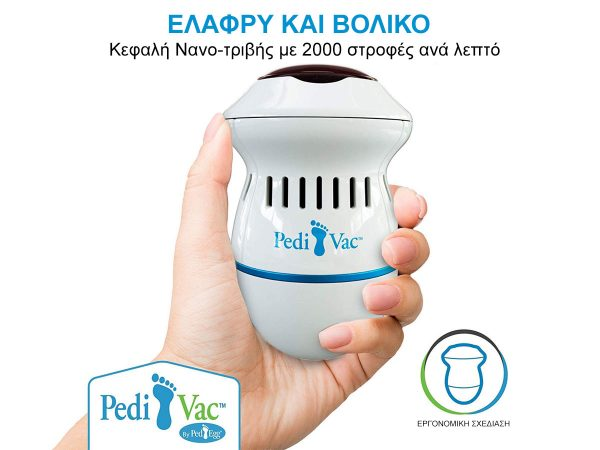 PediVac-01