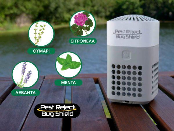 Pest-Reject-Bug-Shield-02