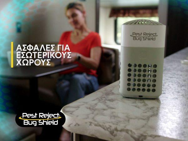 Pest-Reject-Bug-Shield-04